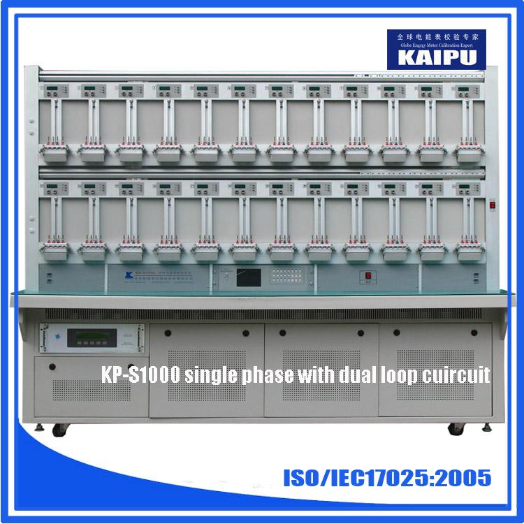 《jjg596-1999电子式电能表检定规程》